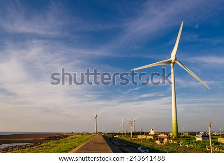 Power generation wind turbine - stock photo