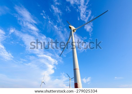 Power generation wind turbine