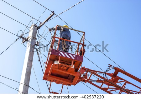 Power lines, Photo Power lines, Power lines image, Power lines JPG, Power lines JPEG, Power lines Picture - stock photo