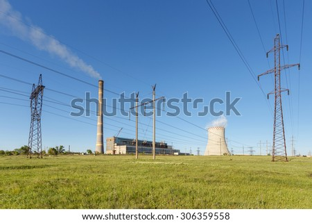 Power plant and power line