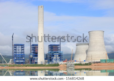 Power Plant Construction at Hongsa District in Lao PDR.