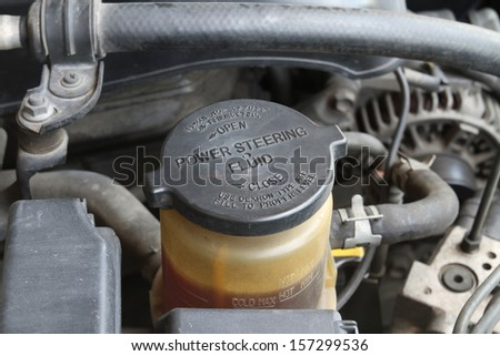 Power Steering Fluid Cap Warning Label Stock Photo Royalty Free