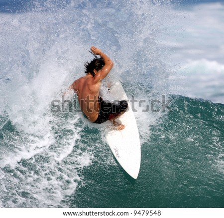 power surfer in action