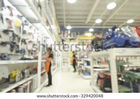 Power tools hardware store, blurred image background