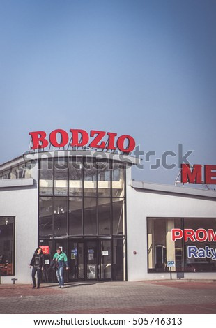 POZNAN, POLAND - MARCH 01, 2014: Entrance of a Polish furniture store building