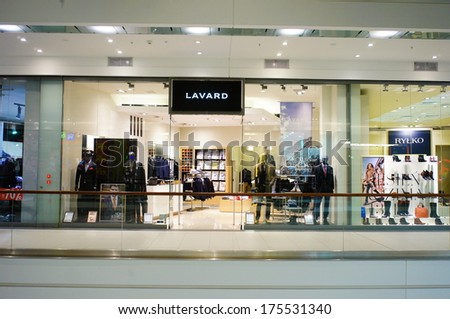 POZNAN, POLAND - NOVEMBER 29, 2013: Lavard clothes store in the Malta shopping mall