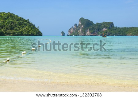 PP Island in Thailand - stock photo