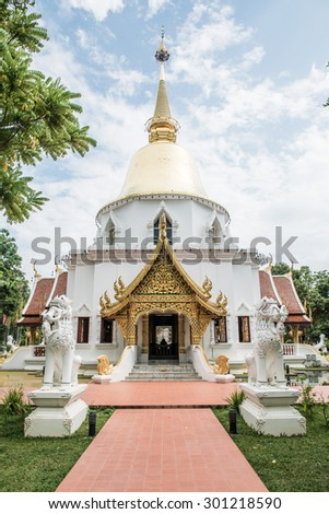 Prabudabath Si Roi Pagoda of Darabhirom Forest Monastery at Chiangmai Province, Thailand. - stock photo