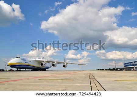 PRAGUE AIRPORT Vaclav Havel, Czech Republic - May 10, 2016: Antonov Design Bureau An-225 Mriya is parking on sunny day,
