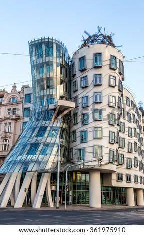 Prague, Czech-August 11, dancing house in Prague, August 11.2015 in Prague, Czech Republic - stock photo