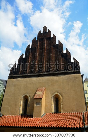 PRAGUE, CZECH REP. - AUGUST 15: The Old-New Synagogue on August 15, 2015 at Prague, Czech Rep. Prague's medieval Jewish quarter is one of the best preserved in Europe.