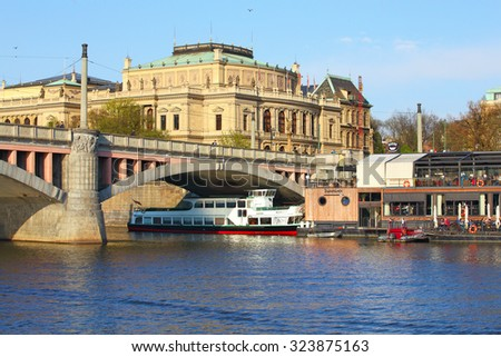 Prague, Czech Republic - April 22, 2015: The National Theatre in Prague. It is known as the alma mater of Czech opera, and as the national monument of Czech history and art