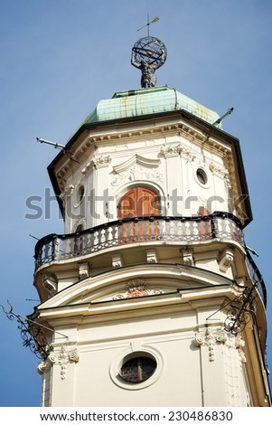 PRAGUE, CZECH REPUBLIC/EUROPE - SEPTEMBER 24 : View of the Astronomical Tower at the Klemintum in Prague on September 24, 2014