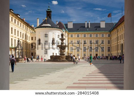 Prague,Czech Republic - June 3,2015:The Second Courtyard of Prague Castle. It contains a fountain.It is older than the First Courtyard of Prague Castle and occupies the former site of a moat.