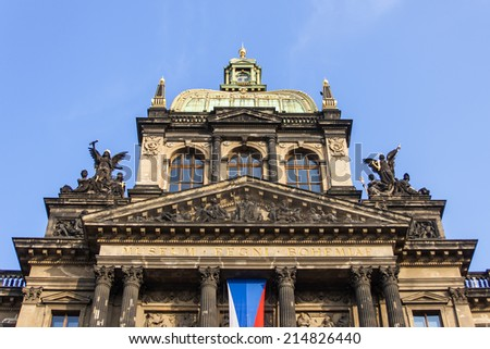 Prague, Czech Republic, on July 10, 2010. Typical architectural details of the old historical buildings - stock photo