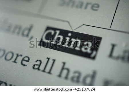 Prague, Czech Republic - 23rd May, 2016: Word China written in an electronic ink in the electronic reader as a symbol of trendy word about a highly discussed country, illustrative editorial photo