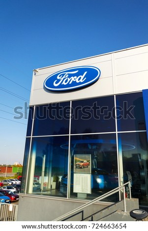 Ford mondeo stock images royalty free images vectors for Ford motor company dealerships