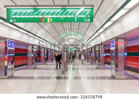 PRAGUE, CZECH REPUBLIC - SEPTEMBER 22, 2015: Modern station of Prague metro -  65.2 kilometres long, founded in 1974, has 3 lines and 61 stations. Its is fifth busiest metro system in Europe. - stock photo