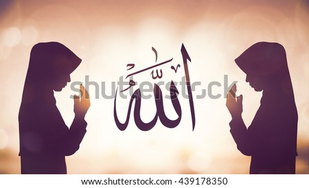 Praise god in Arabic Calligraphy Young student muslim womans prayer blurred background. holy hope thinking summer peace dreams soul bombing life koran mosque faith arab student zikr rise pray sky  - stock photo