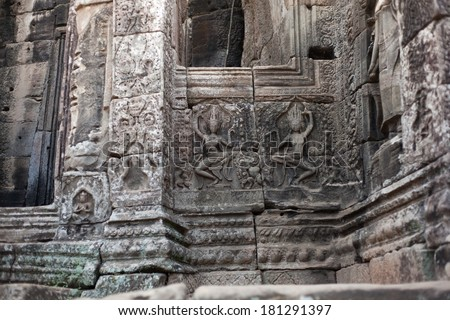 Prasat Bayon. The ruins of Angkor Thom Temple in Cambodia