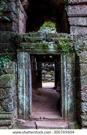 prasat ruined with false vault in the archaeological ta prohm place in siam reap, cambodia