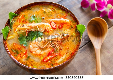 Prawn and lemon grass soup with mushrooms,Tom Yam Kung ,thai food in wooden bowl  - stock photo