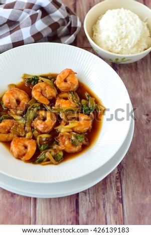 Prawn bok choy oyster sauce with steamed white rice