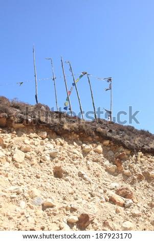 prayer flag - stock photo