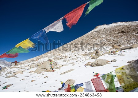 Prayer flag on highest highway Khardungla pass , Leh Ladakh