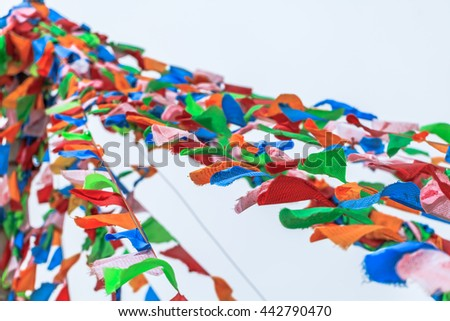 Prayer flags in Qinghai, China