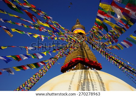 Prayer flags (Lungta) at the Boudhanath Stupa in the Kathmandu valley, Nepal