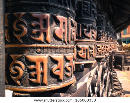 Prayer Wheels at Swayambhu, Kathmandu, Nepal - stock photo