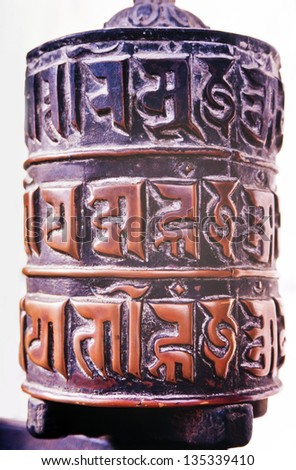 Prayer wheels with mantras engraved on them in Nepal - stock photo