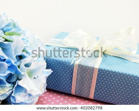 present gift box with bow decoration use for variety of holiday - stock photo