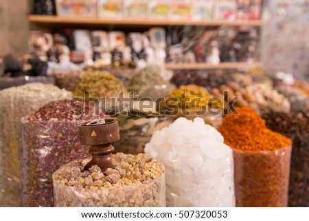Pretty bags of spices and frankincense at the market in Dubai, UAE