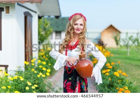 ukrainian women in america