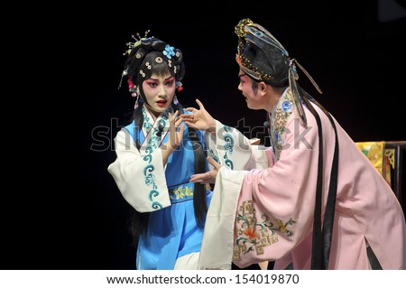 pretty chinese traditional opera actress - stock photo