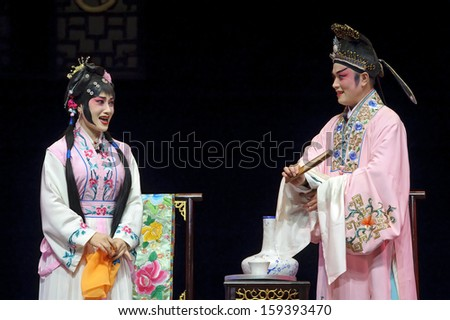 pretty chinese traditional opera actress with theatrical costume  - stock photo