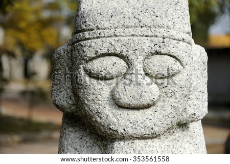 Primitive stone statues for guarding tombs of important people at Gyeongbokgung Palace, Seoul, South Korea - stock photo