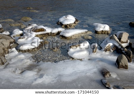 Primorsky   region, Russia, the bay of the sea ice covered the first