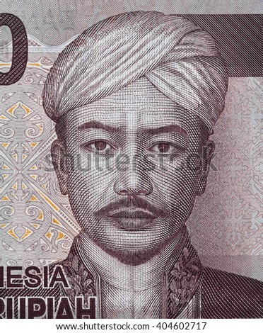 Prince Antasari portrait on Indonesia currency 2000 rupiah macro, Indonesian money closeup