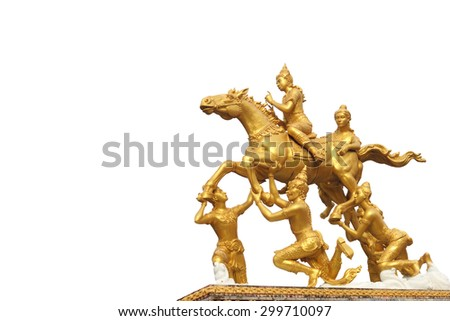 Prince's buddha perfected equestrian horse regularly brought him flying over the wall city and Angels in Castles have dropped down to preserve. Prince crosses the river