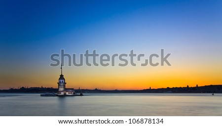 Princess Island in Istanbul, at sunset, panoramic view, known as Prens Adalar? in Turkish - stock photo