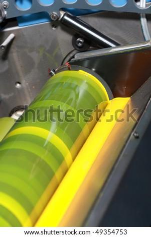 Printing - stock photo