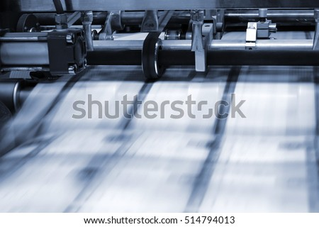 printing process in a modern printing house