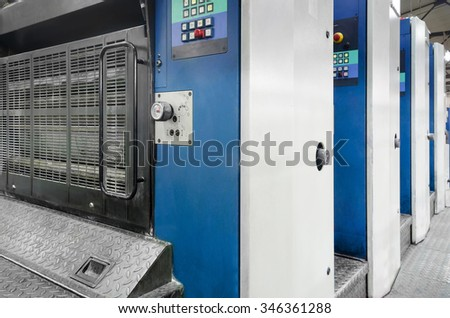 Printing solutions, offset printing machine 4 colors - stock photo