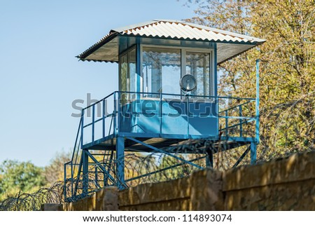 Prison watch tower - stock photo