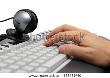 privacy on internet - stock photo