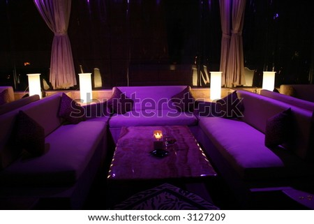 Private Banquet Function Lounge - stock photo