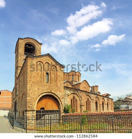 Prizren - Church of the Virgin of Ljevisa. Kosovo. The function of the Church of the Virgin of Ljevi�¡a was disrupted after violence in March 2004. World Heritage Site by UNESCO - stock photo